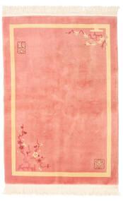 China Antiquefinish Rug 137X198 Authentic  Oriental Handknotted Light Pink/Dark Beige (Wool, China)