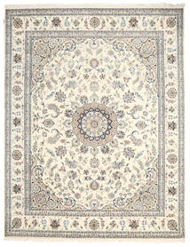 Nain Indo Rug 240X310 Authentic  Oriental Handknotted Beige/Light Grey ( India)