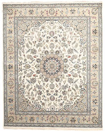 Nain Indo Rug 250X310 Authentic  Oriental Handknotted Light Grey/Beige Large ( India)