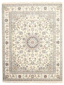 Nain Indo Rug 239X305 Authentic  Oriental Handknotted Beige/Light Grey ( India)