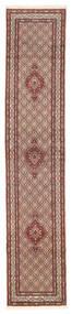 Moud Rug 77X385 Authentic Oriental Handknotted Hallway Runner Dark Red/Dark Brown (Wool/Silk, Persia/Iran)