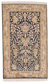 Kashmir Pure Silk Rug 77X127 Authentic  Oriental Handknotted Dark Purple/Brown (Silk, India)