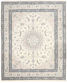 Nain Rug 249X305 Authentic  Oriental Handknotted Beige/Light Grey (Wool, Persia/Iran)