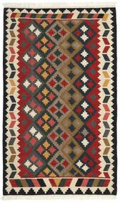 Kilim Rug 104X174 Authentic Oriental Handwoven Dark Turquoise /Beige (Wool, Persia/Iran)