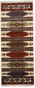 Turkaman Rug 87X210 Authentic  Oriental Handknotted Hallway Runner  Dark Brown/Yellow (Wool, Persia/Iran)