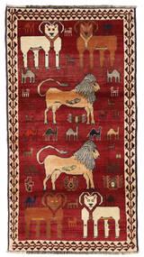 Qashqai Rug 117X201 Authentic  Oriental Handknotted Dark Red/Crimson Red (Wool, Persia/Iran)