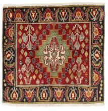 Qashqai Rug 59X60 Authentic  Oriental Handknotted Square Dark Red/Black (Wool, Persia/Iran)