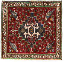 Qashqai Rug 63X66 Authentic  Oriental Handknotted Square Dark Red/Dark Brown (Wool, Persia/Iran)