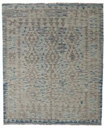 Kilim Afghan Old Style Rug 156X195 Authentic  Oriental Handwoven Light Grey/Dark Grey (Wool, Afghanistan)