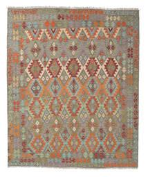 Kilim Afghan Old Style Rug 258X298 Authentic  Oriental Handwoven Light Grey/Light Brown Large (Wool, Afghanistan)