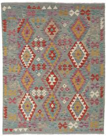 Kilim Afghan Old Style Rug 152X195 Authentic  Oriental Handwoven Dark Grey/Light Brown (Wool, Afghanistan)