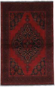 Afghan Khal Mohammadi Rug 97X151 Authentic  Oriental Handknotted Dark Red (Wool, Afghanistan)