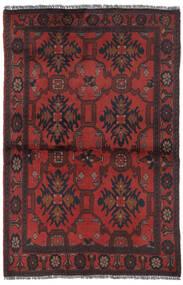 Afghan Khal Mohammadi Rug 98X148 Authentic  Oriental Handknotted Black/Dark Brown (Wool, Afghanistan)