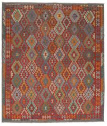 Kilim Afghan Old Style Rug 253X295 Authentic  Oriental Handwoven Dark Brown/Black Large (Wool, Afghanistan)