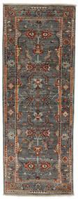 Ziegler Ariana Rug 67X174 Authentic  Oriental Handknotted Hallway Runner  Black/Dark Brown (Wool, Afghanistan)