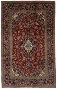 Keshan Rug 194X307 Authentic  Oriental Handknotted Black/Dark Brown (Wool, Persia/Iran)