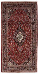 Keshan Rug 140X274 Authentic  Oriental Handknotted Hallway Runner  Black/Dark Brown (Wool, Persia/Iran)