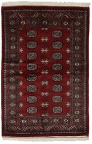 Pakistan Bokhara 3Ply Rug 129X192 Authentic  Oriental Handknotted Black (Wool, Pakistan)