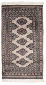 Pakistan Bokhara 2Ply Rug 78X140 Authentic  Oriental Handknotted Dark Brown/Black (Wool, Pakistan)