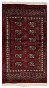 Pakistan Bokhara 3Ply Rug 94X163 Authentic  Oriental Handknotted Black/Beige (Wool, Pakistan)