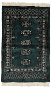 Pakistan Bokhara 3Ply Rug 79X124 Authentic  Oriental Handknotted Black/White/Creme (Wool, Pakistan)