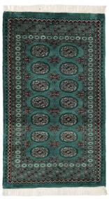 Pakistan Bokhara 3Ply Rug 95X165 Authentic  Oriental Handknotted Black/Dark Green (Wool, Pakistan)
