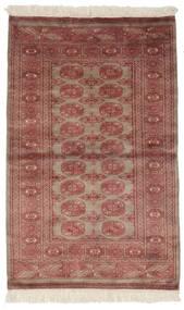 Pakistan Bokhara 2Ply Rug 91X147 Authentic Oriental Handknotted Dark Brown/Dark Red (Wool, Pakistan)
