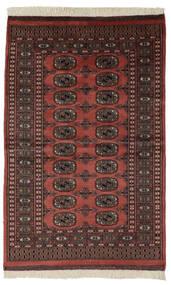 Pakistan Bokhara 2Ply Rug 96X151 Authentic Oriental Handknotted Black/Dark Brown (Wool, Pakistan)