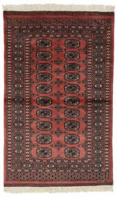 Pakistan Bokhara 2Ply Rug 94X151 Authentic  Oriental Handknotted Black/Dark Brown (Wool, Pakistan)