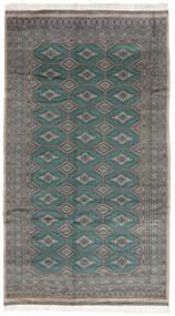 Pakistan Bokhara 3Ply Rug 152X272 Authentic Oriental Handknotted Dark Grey/Black (Wool, Pakistan)