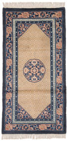 China 90 Line Rug 91X183 Authentic  Oriental Handknotted Hallway Runner  (Wool, China)
