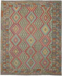 Kilim Afghan Old Style Rug 250X299 Authentic  Oriental Handwoven Large (Wool, Afghanistan)