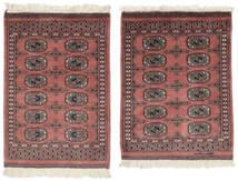 Pakistan Bokhara 2Ply Rug 63X85 Authentic  Oriental Handknotted Dark Red/Dark Brown (Wool, Pakistan)