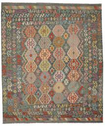 Kilim Afghan Old Style Rug 242X289 Authentic  Oriental Handwoven (Wool, Afghanistan)