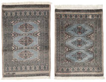 Pakistan Bokhara 3Ply Rug 64X95 Authentic  Oriental Handknotted (Wool, Pakistan)