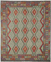 Kilim Afghan Old Style Rug 249X297 Authentic  Oriental Handwoven (Wool, Afghanistan)