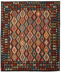 Kilim Afghan Old Style Rug 260X303 Authentic  Oriental Handwoven Black/Dark Red Large (Wool, Afghanistan)