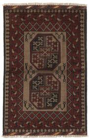 Afghan Rug 79X121 Authentic  Oriental Handknotted Black/Dark Brown (Wool, Afghanistan)
