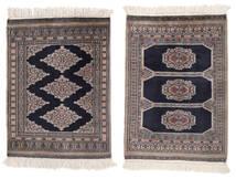 Pakistan Bokhara 2Ply Rug 64X84 Authentic  Oriental Handknotted Black/Dark Brown/Beige (Wool, Pakistan)
