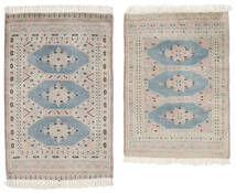 Pakistan Bokhara 2Ply Rug 62X88 Authentic  Oriental Handknotted White/Creme/Light Brown (Wool, Pakistan)