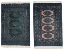 Pakistan Bokhara 2Ply Rug 60X94 Authentic  Oriental Handknotted Black/Beige (Wool, Pakistan)