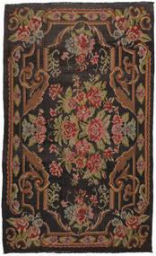 Rose Kelim Moldavia Rug 192X320 Authentic  Oriental Handwoven Black/Dark Brown (Wool, Moldova)