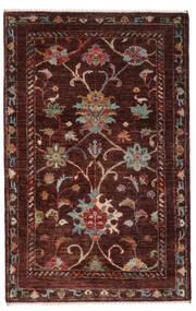 Ziegler Ariana Rug 83X131 Authentic  Oriental Handknotted Black/Dark Brown (Wool, Afghanistan)