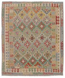 Kilim Afghan Old Style Rug 166X200 Authentic  Oriental Handwoven Dark Brown/Brown (Wool, Afghanistan)