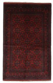 Afghan Khal Mohammadi Rug 120X198 Authentic  Oriental Handknotted Black/Beige (Wool, Afghanistan)
