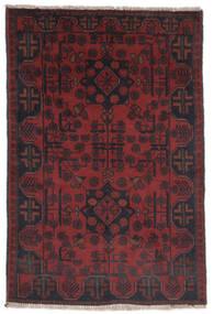 Afghan Khal Mohammadi Rug 72X110 Authentic  Oriental Handknotted Black/Dark Brown (Wool, Afghanistan)