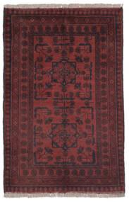 Afghan Khal Mohammadi Rug 76X116 Authentic  Oriental Handknotted Black/Dark Brown (Wool, Afghanistan)