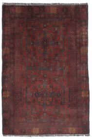 Afghan Khal Mohammadi Rug 80X120 Authentic  Oriental Handknotted Black (Wool, Afghanistan)