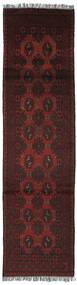 Afghan Rug 72X283 Authentic Oriental Handknotted Hallway Runner Black (Wool, Afghanistan)
