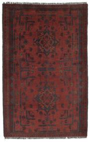 Afghan Khal Mohammadi Rug 77X125 Authentic  Oriental Handknotted Black/Dark Brown (Wool, Afghanistan)